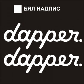 DAPPER LOGO